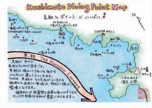 串本ダイビング ポイントマップ
