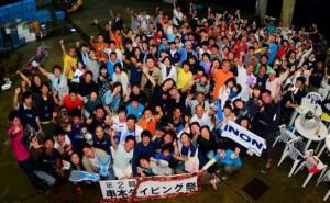2015_divingmatsuri