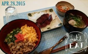 2015-04-28-15-30-59_deco