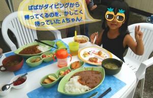 LINEcamera_share_2015-09-23-01-13-10