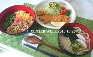 LINEcamera_share_2015-10-27-23-54-43