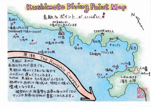 串本ポイントマップイメージ